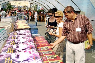 20080228194325-feria-del-libro-014.jpg